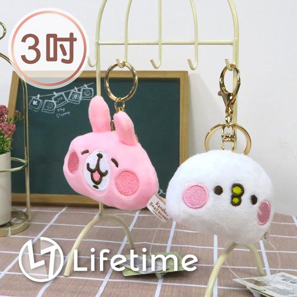 ﹝卡娜赫拉頭型娃娃吊飾3吋﹞正版絨毛娃娃 吊飾 兔兔 P助 8cm〖LifeTime一生流行館〗
