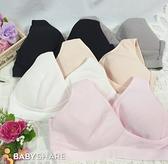 BabyShare時尚孕婦裝【WJ7600】現貨 交叉透氣哺乳內衣 孕婦 新生兒 哺乳衣 孕婦裝 胸罩 台灣製 MIT