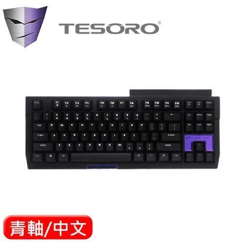 TESORO 鐵修羅  Tizona 機械式鍵盤-青軸 中文