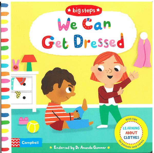 【麥克書店】BIG STEPS : WE CAN GET DRESSED/ 硬頁翻翻書《主題: 自主管理》