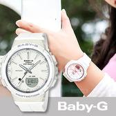 Baby-G 計步功能運動錶 BGS-100-7A1 casio 慢跑 路跑 女錶 BGS-100-7A1DR 熱賣中!