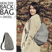 Healthy Back Bag 15233_BR針織深褐 時尚限量寶背包-小 斜背包/側背包/寶貝包/防滑背包/健康收納背包
