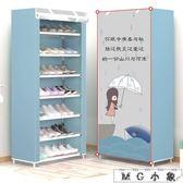 鞋架簡易多層家用防塵組裝鞋架收納柜