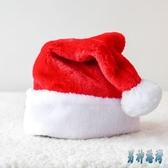 加厚毛絨聖誕帽子老人成人帽卡通帽子頭飾派對聖誕節裝飾品 JY15527『男神港灣』