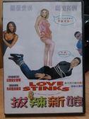 挖寶二手片-J12-006-正版DVD*電影【拔辣新娘】-布莉姬威爾森*比爾貝拉米