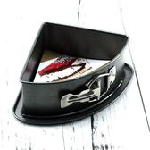 烘焙模具 三角蛋糕模面包烘焙烤盤弧形調節面包模家用不沾烤盤