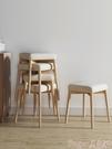小凳子 小凳子實木家用可疊放收納創意ins網紅客廳化妝布藝餐桌矮方板凳 LX suger