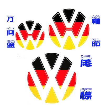 VW平面 國旗貼尾門下標區 gti polo golf tiguan Beetle passat T5  沂軒精品 A0044