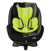 Joie 豪華成長型汽座0~7歲(綠色)-安全座椅[衛立兒生活館]