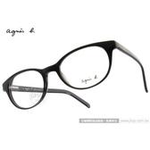 agnes b.光學眼鏡 ABP216 W01 (黑) 龐克星星元素經典百搭款 平光鏡框 # 金橘眼鏡