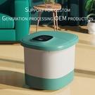 外貿110V觸屏自動按摩足浴盆家用泡腳器智慧足浴桶足療機 樂活生活館