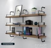 實木墻上置物架鐵藝壁掛墻面墻壁置物架客廳臥室一字隔板架層板架YXS 『小宅妮 』