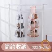多層包包收納袋掛袋衣櫃布藝防塵整理掛包袋置物架【宅貓醬】