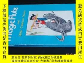 二手書博民逛書店the罕見mogic flute and other child