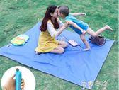 沙灘墊戶外墊子超輕口袋可折疊便攜野餐墊防水牛津布口袋野餐布  蓓娜衣都