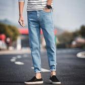 男牛仔褲窄管褲九分褲時尚百搭修身男裝褲子韓版《印象精品》t670