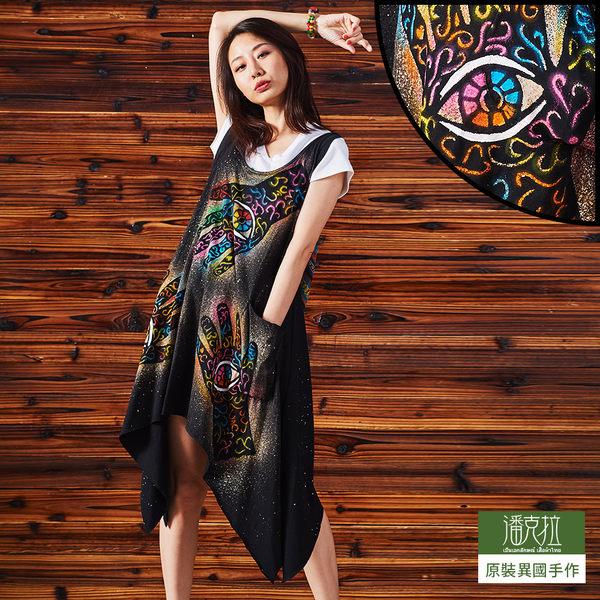 軟性潑漆手繪純棉背心裙(法蒂瑪手)-F【潘克拉】