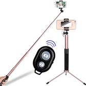 自拍桿拍照神器oppo華為手機型vivo蘋果x7小米藍牙牌三腳架殼 居享優品