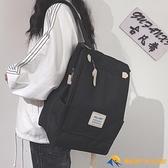 後背包書包女韓版學生背包百搭大容量雙肩包【勇敢者戶外】
