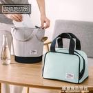 鋁箔保溫便當包 加厚手提飯盒袋帶飯的防水手提包盒飯袋子盒帆布