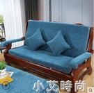 實木紅木質沙發墊帶靠背連體中式加厚海綿墊老式木頭沙發坐墊防滑 NMS小艾新品