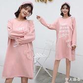 孕婦洋裝2018秋季新款韓版時尚寬鬆大碼長袖蕾絲連身裙zzy4123『伊人雅舍』