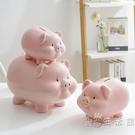 小豬存錢罐可愛女生兒童大容量陶瓷儲蓄不可取大人用家用只進不出 小時光生活館