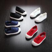 帆布童鞋 男童黑白色帆布球鞋春秋女童休閑鞋鬆緊套腳懶人板鞋 WE684『優童屋』