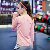 秋冬拉錬緊身T恤運動上衣長袖罩衫跑步健身訓練打底速幹瑜伽服女 錢夫人小鋪