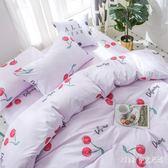 床包組四件套 被單床上四件套ins學生宿舍單人被套 nm7908【pink中大尺碼】