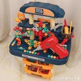拼裝玩具兒童擰螺絲釘組裝玩具男孩益智力動腦4拆拼裝動手多功能工 快速出貨YJT