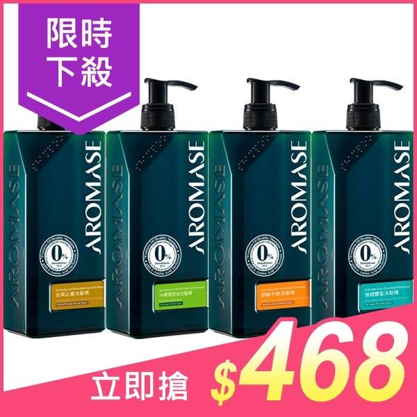 Aromase 艾瑪絲 洗髮精(400ml)高階版 4款可選【小三美日】$498