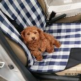 寵物汽車坐墊狗狗車載墊前排安全座椅套雙層車墊【時尚大衣櫥】