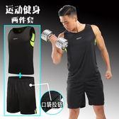 運動套裝新款夏季吸汗速干背心跑步健身休閒服 JD4948【KIKIKOKO】