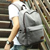 男士雙肩包包日韓版女土高中大學生書包青少年帆布時尚潮流後背包