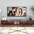 電視櫃 電視櫃茶幾簡約現代客廳組合北歐臥室簡易電視機櫃小戶型伸縮地櫃【快速出貨八折搶購】