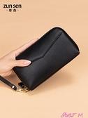 手拿包頭層牛皮手包女2021新款長款錢包女大容量女士手拿包真皮手抓包 JUST M