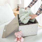 收納盒 衣櫃收納箱兒童玩具收納盒 衣物整理箱布藝折疊衣服儲物箱【快速出貨八折特惠】