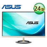 【ASUS 華碩】VZ249H 24型 IPS 超薄邊框螢幕 【買再送折疊收納購物袋】