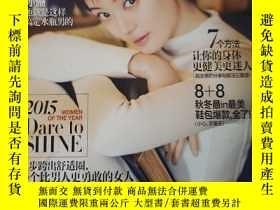 二手書博民逛書店罕見悅己SELF(2015年10月號)封面-孫儷Y250075