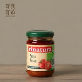 天然粉紅番茄義大利醬
