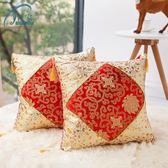 新中式婚慶抱枕中國風紅木沙發靠墊綢緞喜慶靠枕腰枕糖果枕頭含芯WY
