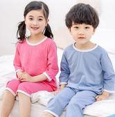 兒童睡衣 純棉男童女童睡衣套裝夏季薄款寶寶夏天空調女男孩小孩家居服【全館免運】