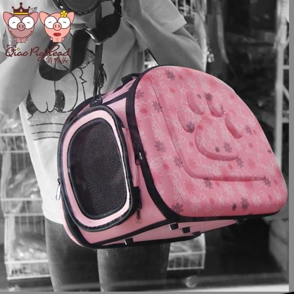 寵物貓背包輕便貓咪外出包狗包包外出便攜包泰迪旅行包寵物貓咪包【免運】