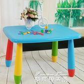 兒童桌椅幼兒園桌椅寶寶桌學習桌書桌塑料桌子 卡通加厚長方桌igo  麥琪精品屋