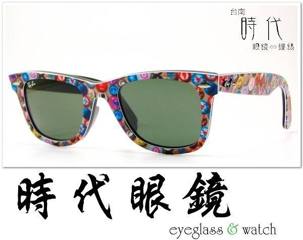 【台南 時代眼鏡 RayBan】雷朋 太陽眼鏡 RB2140A 1049 3N 50台南 旭日公司貨 2140 最新廣告款