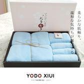 店長推薦yodo xiui日本浴巾毛巾方巾三件套裝禮盒裝超級吸水結婚回禮禮物