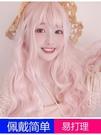 女捲髮 網紅可愛粉色假髮女長捲髮大波浪空氣瀏海圓臉蓬鬆自然日繫lolita【快速出貨】