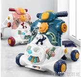 兒童學步車6-18月寶寶手推車推推樂學走路多功能嬰兒玩具學行助步 歌莉婭 YYJ