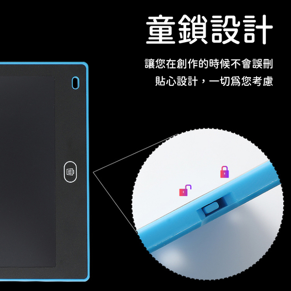 LCD兒童手繪板 LCD小黑板 液晶手寫板 電子手繪板 隨身記錄板 兒童繪畫板 塗鴉畫板 (彩色版)